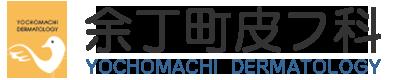 YochomachiHifuka